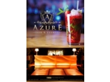 show details for Azure Bar Events